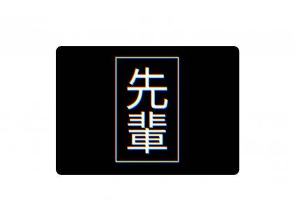 Senpai sign 3D