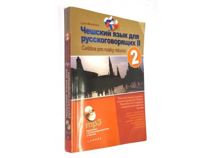 Čeština pro rusky mluvící II.