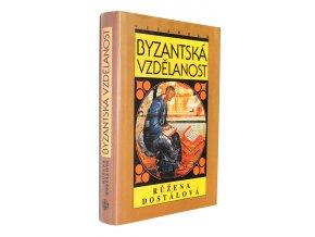 Byzantská vzdělanost