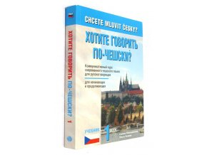 Chcete mluvit česky? I.