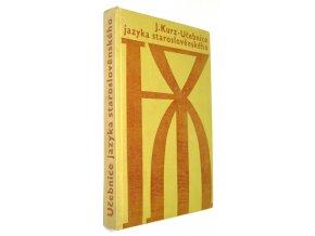 Učebnice jazyka staroslověnského
