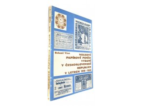 360052 nouzove papirove penize vydane v ceskoslovenske republice