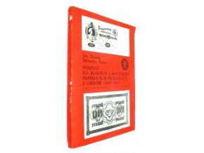 360326 podpisy na ruskych a sovetskych papirovych platidlech