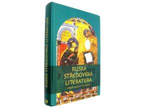 36 957 ruska stredoveka literatura