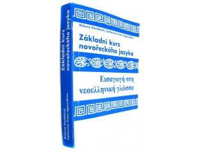 37 098 zakladni kurz novoreckeho jazyka