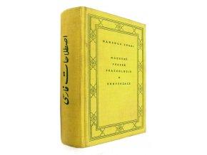 37 450 a modern persian phrase book moderni perska frazeologie a konverzace