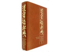 37 463 japonsko cesky studijni znakovy slovnik