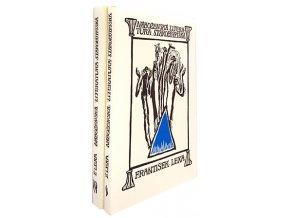 44 531 nabozenska literatura staroegyptska