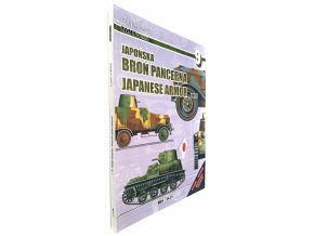 Japonska Bron Pancerna 9.