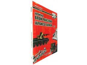 Japonska Bron Pancerna 25.