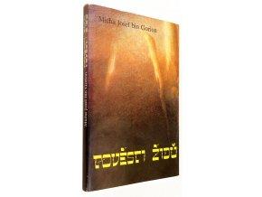 Pověsti Židů