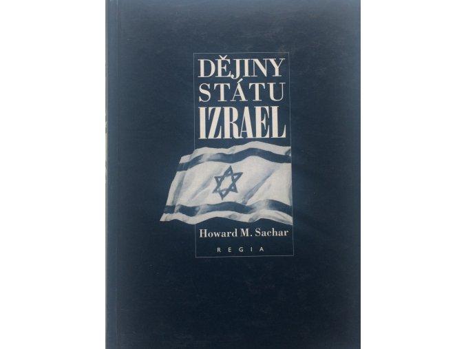 dejiny statu izrael howard morley sachar