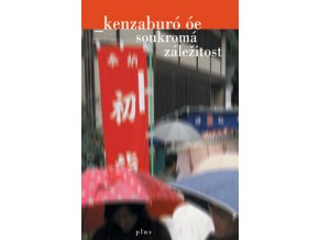soukroma zalezitost kenzaburo oe