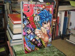 Anime 34 / 2013 Weekly Jamp (japonsky)