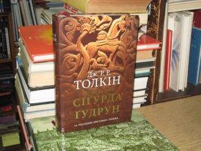 Legenda o Sigurdovi a Gudrun (ukrajinsky)