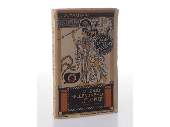 V záři hellenského slunce : (1905-1906) (1922)