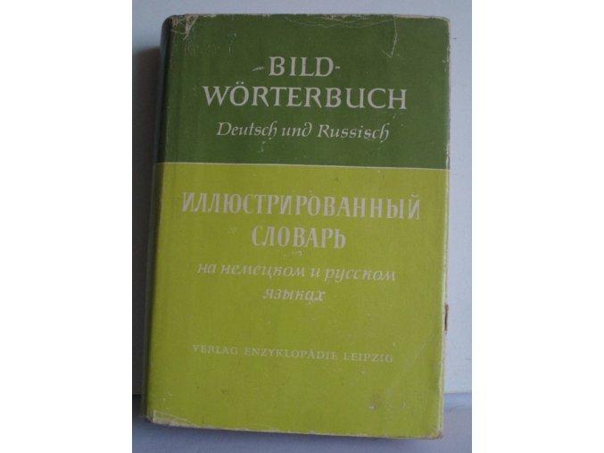 Bildwortherbuch deutsch und russisch