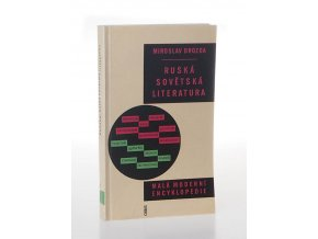 Ruská sovětská literatura