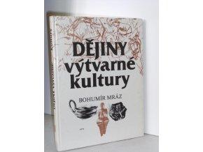 Dějiny výtvarné kultury : Učebnice pro 2. roč. střední uměleckoprům. školy stud. obor užité umění