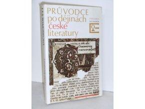Průvodce po dějinách české literatury (1984)