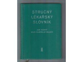 Stručný lékařský slovník (1958)