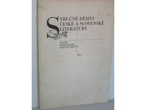 Stručné dějiny české a slovenské literatury (1977)