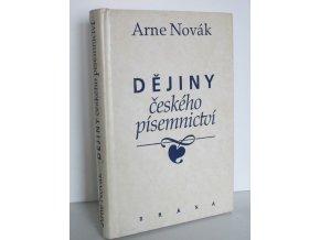 Dějiny českého písemnictví (1994)
