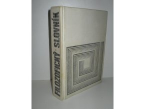 Filozofický slovník (1974)