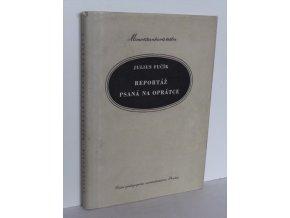 Reportáž psaná na oprátce (1955)