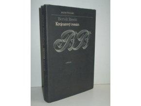 Krejcarový román (1978)