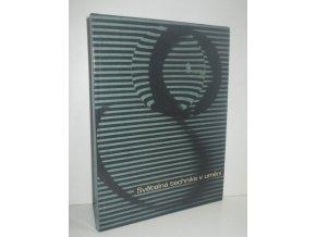 Světelná technika v umění : učební text pro stř. školy uměleckého směru