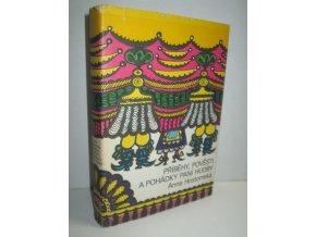 Příběhy, pověsti a pohádky paní Hudby (1982)