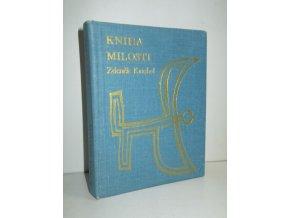Kniha milosti (1964)