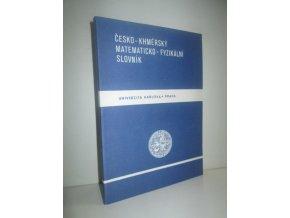Česko-khmérský  matematicko-fyzkální slovník