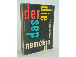Němčina pro jazykové školy 1. díl (1970)