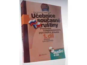 Učebnice současné ruštiny : Učebnik sovremennogo russkogo jazyka +4 audioCD