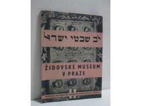 Židovské museum v Praze : průvodce sbírkami