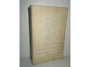 Ústava ČSSR : ústavní zákon o československé federaci : ústavní zákon o postavení národností v ČSSR