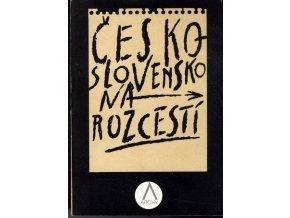 Československo na rozcestí : zpráva o stavu národního hospodářství a možnostech jeho nápravy