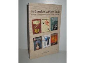 Průvodce světem knihy (propagační výtisk)