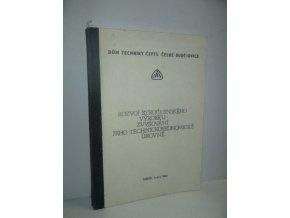 Rozvoj strojírenského výrobku - zvyšování jeho technickoekonomické úrovně : Sborník přednášek z konf., poř. Čes. výborem strojnické společ. ČSVTS... aj., Tábor, leden 1984