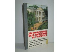 Dom-Muzei-V.I.Lenina v Gorkach,Lenin Memorial Museum at Gorki,Musée de Lenine-Lenin Haus in Gorki,Museo de Lenin