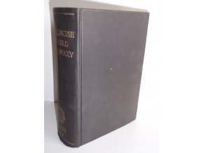 The concise Oxford dictionary of current English : based on The Oxford dictionary