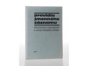 PB020017