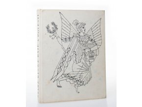 Staré řecké báje a pověsti (1976)