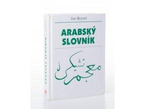 Arabský slovník