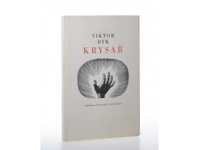 Krysař (1958)
