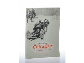 Čuk a Gek (1956)