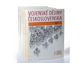 Vojenské dějiny Československa. (5 sv.), Do roku 1526-1955