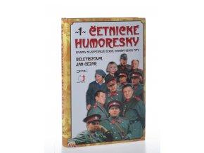 Četnické humoresky. Díl 1 (2008)